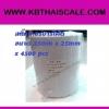 สติกเกอร์บาร์โค้ด ฉลากบาร์โค้ด(Bar code Label)บาร์โค้ดสติ๊กเกอร์ ฉลากพิมพ์บาร์โค้ดสินค้า สติ๊กเกอร์พิมพ์บาร์โค้ดLabel Paper 35mmX25mmX 4500pcs (จำนวน4500ดวง)