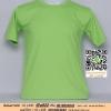 A.เสื้อเปล่า เสื้อยืดสีพื้น สีเขียวบิ๊กซี ไซค์ 10 ขนาด 20 นิ้ว (เสื้อเด็ก)