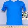 A.เสื้อเปล่า เสื้อยืดสีพื้น สีฟ้าเข้ม ไซค์ 10 ขนาด 20 นิ้ว (เสื้อเด็ก)