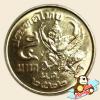 เหรียญ 5 บาท ครุฑพ่าห์ พุทธศักราช 2522 (ครุฑเฉียง)