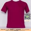 A.เสื้อเปล่า เสื้อยืดสีพื้น สีมังคุด ไซค์ 10 ขนาด 20 นิ้ว (เสื้อเด็ก)