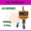 ตาชั่งแขวนดิจิตอล600kg เครื่องชั่งแขวน600kg เครื่องชั่งแขวนดิจิตอล600กิโล เครื่องชั่งแบบแขวน600kg ละเอียด0.2kg JADEVER JC Series 600/0.2kg พร้อมรีโมทคอนโทรล