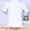 E.เสื้อเปล่า เสื้อยืดสีพื้น สีขาว ไซค์ขนาด 32 นิ้ว