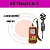 เครื่องวัดความเร็วลม มิเตอร์วัดความเร็วลม เครื่องวัดลมใบพัดแยก เครื่องวัดลม Digital Electronic Handheld Wind Speed Meter Anemometer GM8901