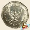 เหรียญ 5 บาท ครุฑพ่าห์ พุทธศักราช 2515 (ครุฑเก้าเหลี่ยม | พระเศียรใหญ่)