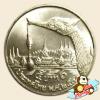 เหรียญ 5 บาท เรือพระที่นั่งสุพรรณหงส์ พุทธศักราช 2531