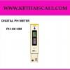 เครื่องวัดค่าPHแบบปากกา PH HydroTester Digital pH Meter รุ่น PH-80