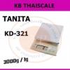 ตาชั่งดิจิตอล เครื่องชั่งดิจิตอล เครื่องชั่งแบบตั้งโต๊ะ รุ่น KD-321 ยี่ห้อ TANITA พิกัดน้ำหนัก 3000กรัม ค่าละเอียด 1กรัม