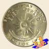 เหรียญ 1 บาท การแข่งขันกีฬาเอเชียนเกมส์ ครั้งที่ 6