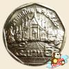 เหรียญ 5 บาท วัดเบญจมบพิตรดุสิตวนาราม พุทธศักราช 2548