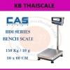 ตาชั่งดิจิตอล เครื่องชั่งดิจิตอล เครื่องชั่งตั้งพื้น 150kg ความละเอียด10g CAS HDI-150K แท่นขนาด 50x60cm.