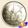 เหรียญ 20 บาท พระชนมายุ ครบ 3 รอบ รัชกาลที่ 9