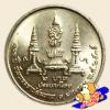 เหรียญ 2 บาท ครบ 100 ปี วันพระราชสมภพ พระบรมราชชนก