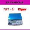 ตาชั่งดิจิตอล เครื่องชั่งดิจิตอลตั้งโต๊ะ เครื่องชั่งระบบอิเล็กทรอนิกส์ เครื่องชั่ง 15kg ละเอียด 0.5g ขนาด 220*310mm TIGER รุ่น TWT-01