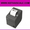 เครื่องพิมพ์ใบเสร็จ เครื่องพิมพ์ใบกำกับภาษีอย่างย่อ เครื่องพิมพ์ใบเสร็จรับเงิน Epson Thermal TM-T82 รองรับกระดาษ80*80mmและ58mm ตัดกระดาษอัตโนมัติ
