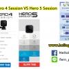 ระหว่าง GoPro Hero 4 Session V$ GoPro Hero 5 Session มาดูกันมันต่างกันยังไง ต้องซื้อตัวไหน