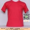 A.เสื้อเปล่า เสื้อยืดสีพื้น สีพีช ไซค์ 10 ขนาด 20 นิ้ว (เสื้อเด็ก)