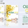 โอลิซ่า คิวเท็น (OLISA Q10)