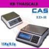 ตาชั่งดิจิตอล เครื่องชั่งดิจิตอล เครื่องชั่งแบบตั้งโต๊ะ 15kg ความละเอียด0.5g CAS ED-H-15 ขนาดแท่นชั่งน้ำหนัก 30.6X22.2cm.