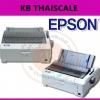 เครื่องพิมพ์ใบเสร็จชนิดหัวเข็มEPSON LQ-590 Dot Matrix Printer เครื่องพิมพ์ใบเสร็จชนิดหัวเข็ม