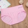 กางเกงในเอวต่ำ Munafie สีชมพู