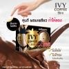 IVY Coffee Slim กาแฟลดน้ำหนัก 10 ซอง