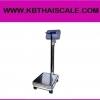 ตาชั่งน้ำหนักคน เครื่องชั่งน้ำหนักบุคคล เครื่องชั่งดิจิตอลพร้อมชุดวัดส่วนสูงพร้อม BMI คำนวณค่าดัชนีมวลกาย พิกัดกำลัง150kg ละเอียด50g ชุดวัดส่วนสูง70-190cm ZEPPER EH-150