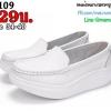 รองเท้าพยาบาล TAOMI รุ่น 8109(พรีออเดอร์)