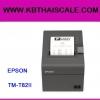 เครื่องพิมพ์ใบเสร็จ เครื่องพิมพ์กระดาษความร้อน58และ80มม. เครื่องพิมพ์สลิป58,และ80มม. เครื่องพิมพ์ใบเสร็จอย่างย่อEpson Thermal TM-T82 (เชื่อมต่อLAN RJ-45)