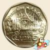 เหรียญ 5 บาท วัดเบญจมบพิตรดุสิตวนาราม พุทธศักราช 2532