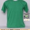 G.เสื้อเปล่า เสื้อยืดสีพื้น สีเขียวไมโลเข้ม ไซค์ขนาด 36 นิ้ว