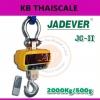 เครื่องชั่งแขวน ระบบดิจิต2 ตัน (2000 กิโลกรัม) ค่าละเอียด 0.5 กิโลกรัม (500 กรัม)รุ่น JC-II-2000 ยี่ห้อ JADEVER