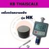 เครื่องวัดความแข็ง เครื่องทดสอบความแข็ง ของโลหะ Digital Rebound Leeb Hardness Tester Gauge Meter for Metal Steel 200~900L