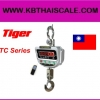 ตาชั่งแขวนดิจิตอล10000kg เครื่องชั่งแขวน10000kg เครื่องชั่งแขวนดิจิตอล10ตัน เครื่องชั่งแบบแขวน10000kg ละเอียด5kg พร้อมรีโมทคอลโทรล TIGER รุ่น TIGER -TC-01