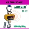 เครื่องชั่งแขวน ระบบดิจิต5 ตัน 5000 กิโลกรัมค่าละเอียด 2 กิโลกรัม (2000 กรัม) รุ่น JC-II-5000 ยี่ห้อ JADEVER