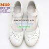 รองเท้าพยาบาล หนังสีขาว รหัสMM130(พรีออเดอร์)