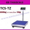 ตาชั่งดิจิตอล เครื่องชั่งดิจิตอล เครื่องชั่งแบบวางพื้น 600kg ความละเอียด 50g TCS-TZ600 Digital Scale platform scale ขนาดแท่น 60x80cm. มีแบตเตอรี่ชาร์ทในตัว