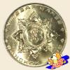 เหรียญ 1 บาท การแข่งขันกีฬาแหลมทอง ครั้งที่ 8
