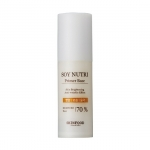 Skinfood soy nutri foundation SPF20 PA+ 30ml #สี W1 warm light skin [Pre order]