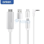 OTN-7559S (HDTV Cable)