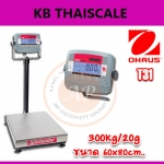 ตาชั่งดิจิตอล เครื่องชั่งดิจิตอล 300kg ละเอียด20g แท่นชั่ง60x80cm OHAUS Defender3000 T31-6080-300