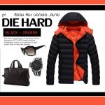 เสื้อกันหนาว DIEHARD : (ส้ม-ดำ) -15c เอาอยู่ รุ่นนี้พี่ตายยาก
