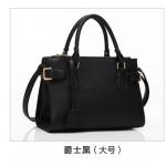 พร้อมส่ง กระเป๋าถือ กระเป๋าสะพายข้าง แบรนด์Axixi รุ่น A2198 (สีดำ)