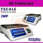 ตาชั่งดิจิตอล เครื่องชั่งน้ำหนักดิจิตอล 30kg ความละเอียด 1g พร้อมปริ้นเตอร์ในตัว ยี่ห้อ TSCALE รุ่น JWP/JWP+Built-in Printing Weighing Scales