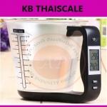 เครื่องชั่งดิจิตอลถ้วยตวง ตราชั่งดิจิตอล เครื่องชั่งราคาถูก เครื่องชั่งของเหลว 1kgความละเอียด 1g เเบบถ้วยตวง