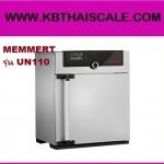 ตู้อบลมร้อน แบบไม่มีพัดลม ความจุ 108 ลิตร (Hot air oven) ยี่ห้อ MEMMERT รุ่น UN110