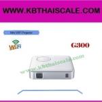 Mini Wifi Projector DLP G300 โปรเจกเตอร์อินเตอร์เน็ตไร้สาย ขนาดพกพา