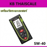 เครื่องมือวัดระยะ เลเซอร์วัดระยะดิจิตอล 40 เมตร High quality 40m laser distance meter SW-M40