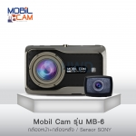 Mobil Cam MB6 (กล้องหน้า+หลัง)