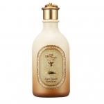 Skinfood Gold Caviar Emulsion 145 ml [Pre order]